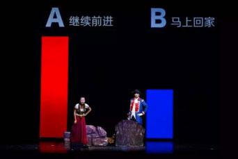 上海儿童剧的年龄层次论,儿童剧真的是给儿童看的吗?(上)
