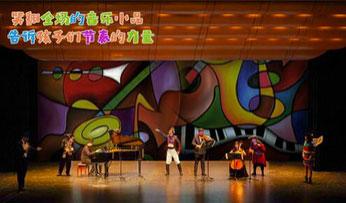 上海儿童剧的年龄层次论,儿童剧真的是给儿童看的吗?(下)