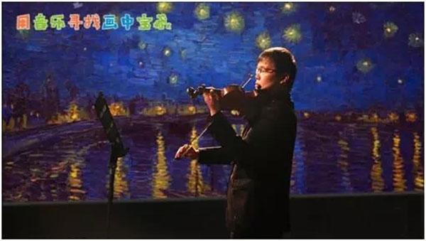 小提琴演出介绍