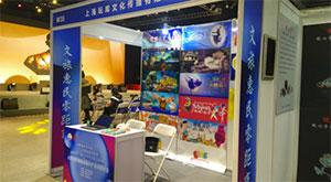 玩库代表上海儿童剧参与政府文化配送活动侧记杨浦文采会(上)