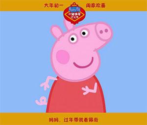 玩库儿童剧吉祥物玩小库人物传记(下)