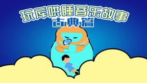新冠疫情让儿童剧行业发生了巨大的变化,上海儿童剧行业有了独特而兴趣的新探索(上)