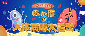 新冠疫情让儿童剧行业发生了巨大的变化,上海儿童剧行业有了独特而兴趣的新探索(下)